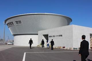 ソーラー科学館外観.jpg