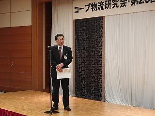 安喰幹事(講演御礼).jpg