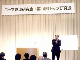 金子先生講演会2.jpg