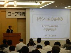 講演会2.JPGのサムネール画像